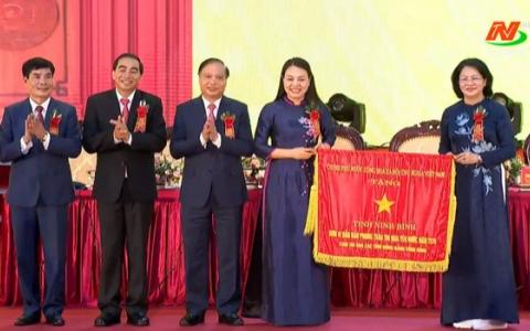 Đại hội Thi đua yêu nước tỉnh Ninh Bình lần thứ V, giai đoạn 2020-2025