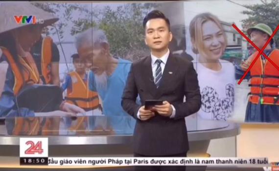 """Cắt ghép giả mạo VTV, Huấn """"hoa hồng"""" có thể bị phạt tới 20 triệu đồng"""