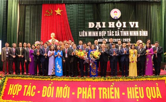 Đại hội đại biểu Liên minh HTX tỉnh lần thứ VI, nhiệm kỳ 2020 - 2025