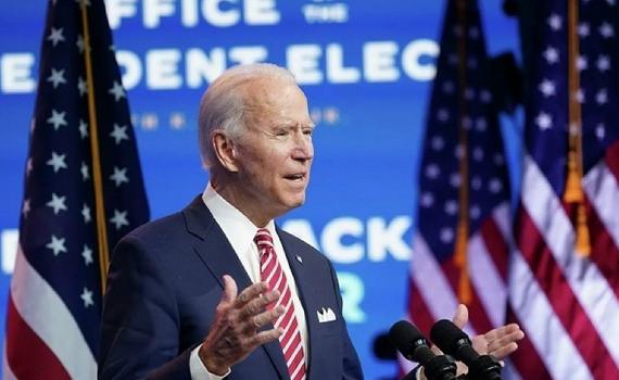 Lễ nhậm chức tổng thống của ông Biden sẽ thu nhỏ quy mô do dịch Covid-19