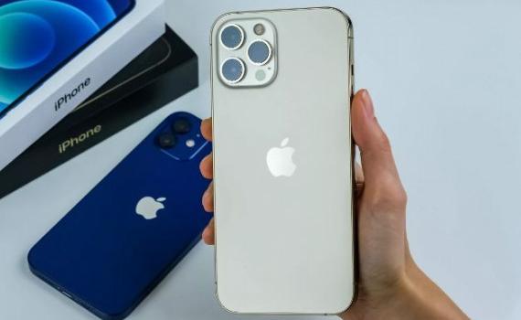 Máy ảnh iPhone 12 Pro Max gây choáng khi chụp ở định dạng chuyên nghiệp