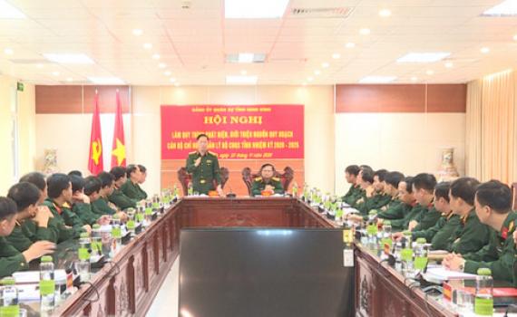 Thường vụ Đảng uỷ Quân sự tỉnh chuẩn bị nguồn quy hoạch cán bộ