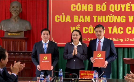 Công bố quyết định của BTV Tỉnh ủy về công tác cán bộ tại Kim Sơn