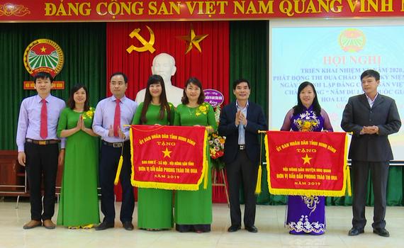 Tổng kết công tác Hội và phong trào Hội Nông dân năm 2019