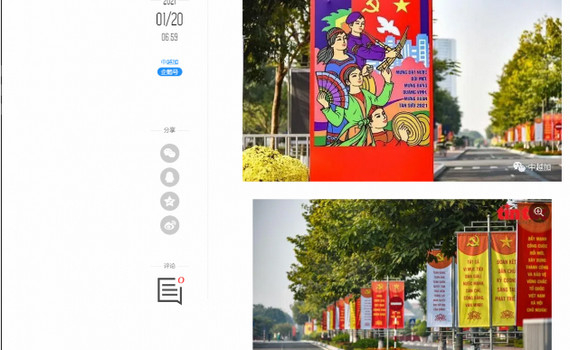 """Báo chí Trung Quốc: Việt Nam 'tạo nên kỳ tích mới"""" ở châu Á"""