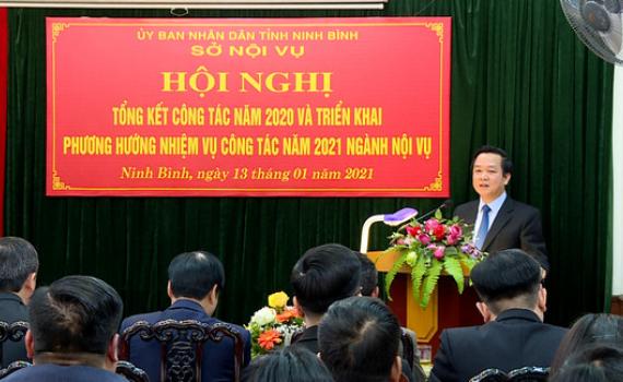Đồng chí Chủ tịch UBND tỉnh dự hội nghị triển khai công tác ngành Nội vụ năm 2021