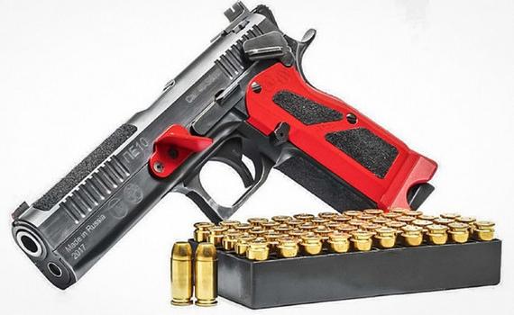 Hé lộ khẩu súng ngắn siêu chính xác của Nga