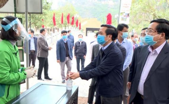 Đồng chí Chủ tịch UBND tỉnh kiểm tra công tác phòng, chống dịch COVID-19