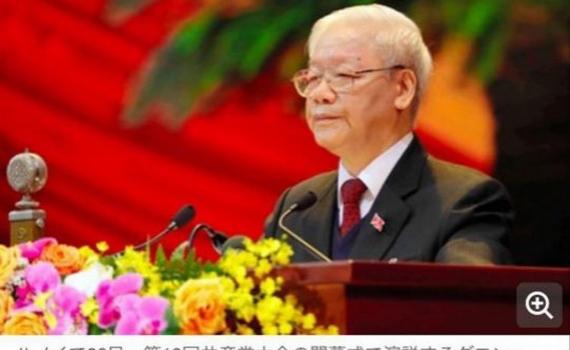 Dư luận Nhật Bản đánh giá Việt Nam sẽ phát triển hơn nữa sau Đại hội Đảng lần thứ XIII