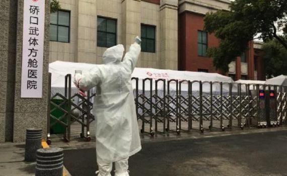 Bệnh viện dã chiến đầu tiên ở Vũ Hán (Trung Quốc) đóng cửa