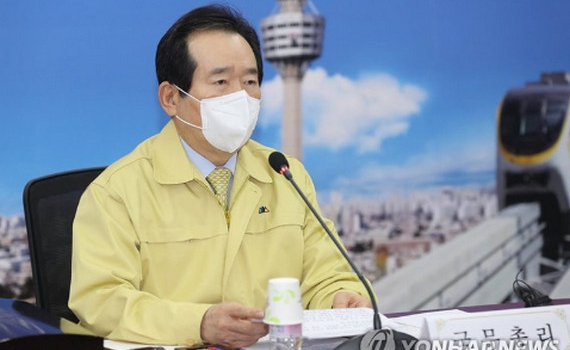 Thủ tướng Hàn Quốc: Cấm xuất khẩu khẩu trang phòng dịch Covid-19