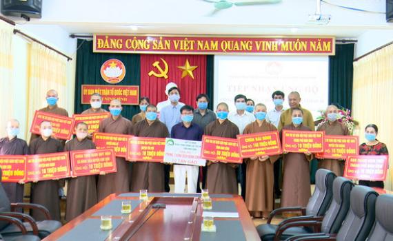 Ủy ban MTTQ Việt Nam tỉnh tiếp nhận ủng hộ công tác phòng chống dịch Covid-19