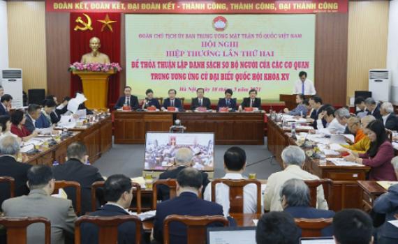 Các cơ quan Trung ương giới thiệu 205 người ứng cử đại biểu Quốc hội Khóa XV
