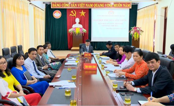Đại hội thi đua yêu nước MTTQ Việt Nam giai đoạn 2020-2025