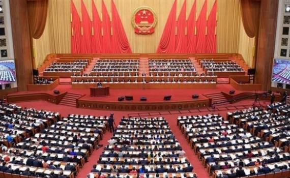 Hội nghị Trung ương 5 Đảng Cộng sản Trung Quốc khóa 19 diễn ra vào cuối tháng 10