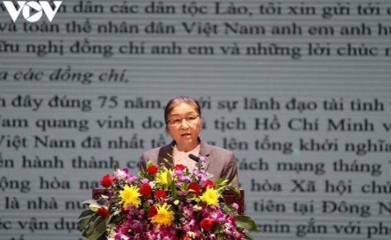 Mít tinh trọng thể kỷ niệm 75 năm Quốc khánh nước CHXHCN Việt Nam tại Lào