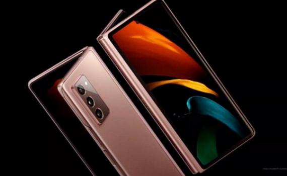 Samsung Galaxy Z Fold 2 sẽ được sản xuất tại Việt Nam?