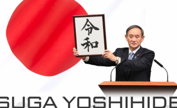Thân thế và sự nghiệp của tân Thủ tướng Nhật Bản Suga Yoshihide