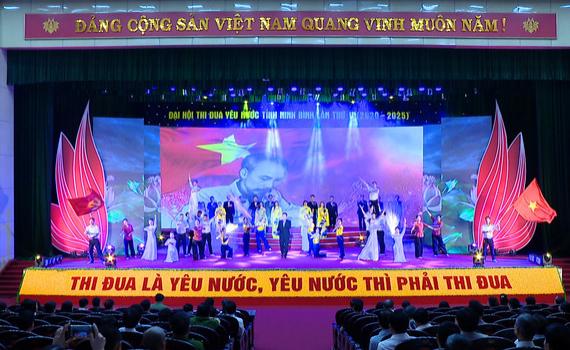 Tổng duyệt chương trình Đại hội Thi đua yêu nước tỉnh lần thứ V