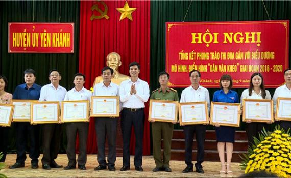 """Yên Khánh tổng kết phong trào thi đua """"Dân vận khéo"""" giai đoạn 2016-2020"""