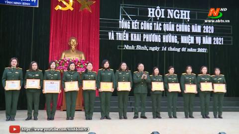 Bộ chỉ huy quân sự tỉnh tổng kết công tác quần chúng năm 2020