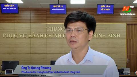 Cải cách hành chính: Sẵn sàng cho hoạt động của Trung tâm phục hành chính công tỉnh