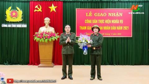 Công an tỉnh tổ chức lễ giao nhận quân năm 2021