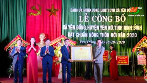 Công bố xã Yên Đồng đạt chuẩn Nông thôn mới