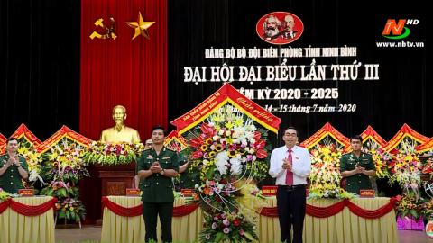 Đại hội đại biểu Đảng bộ Bộ đội Biên phòng tỉnh lần thứ III