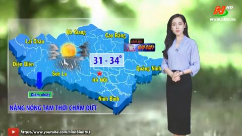Dự báo thời tiết đêm 16 ngày 17/05/2021.