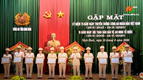 Gặp mặt kỷ niệm 75 năm ngày truyền thống công an nhân dân Việt Nam
