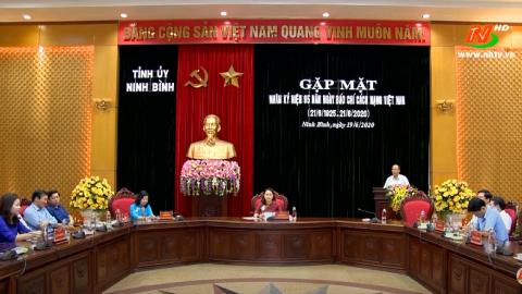 Gặp mặt nhân Kỷ niệm 95 năm ngày Báo chí Cách mạng Việt Nam