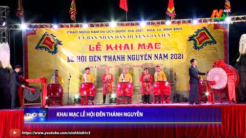 Khai mạc Lễ hội Đền Thánh Nguyễn