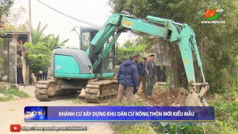 Khánh Cư xây dựng khu dân cư nông thôn mới kiểu mẫu