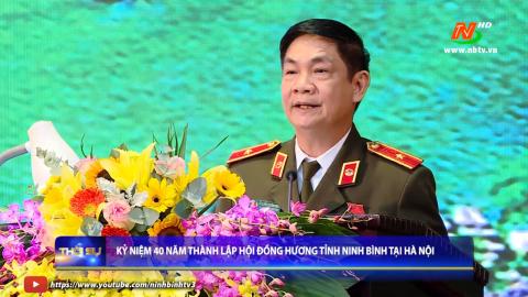Kỷ niệm 40 năm thành lập Hội đồng hương tỉnh Ninh Bình tại Hà Nội