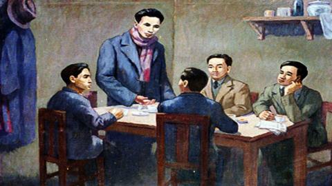 Kỷ niệm 90 năm ngày thành lập Đảng cộng sản Việt Nam ( 3/2/1930 - 3/2/2020 )