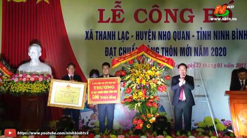 Thanh Lạc đón nhận bằng công nhận xã đạt chuẩn Nông thôn mới