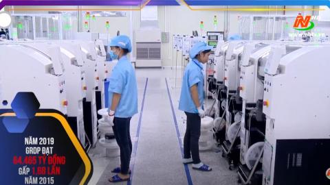 Thành tựu kinh tế xã hội tỉnh Ninh Bình giai đoạn 2015 - 2020 |Trailer