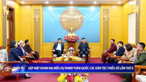 Thời sự Tối NinhBinh TV - 02/12/2020