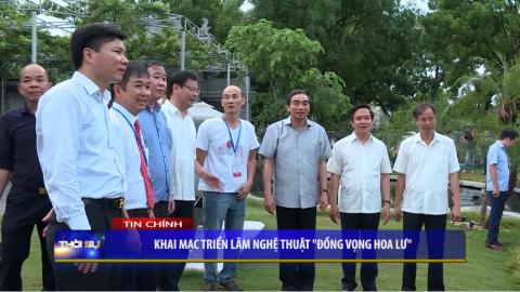 Thời sự Tối NinhBinh TV - 05/07/2020