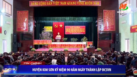 Thời sự Tối NinhBinh TV - 18/01/2020