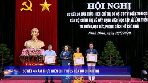 Thời sự Tối NinhBinh TV - 18/05/2020