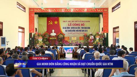 Thời sự Tối NinhBinh TV - 31/05/2020