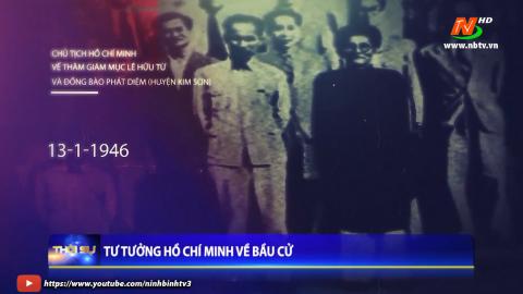 Thời sự Trưa Ninh Binh TV - 14/05/2021.