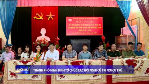Thời sự Trưa NinhBinh TV - 08/4/2021