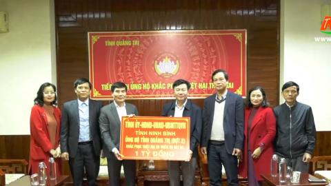 Trao tiền hỗ trợ tỉnh Quảng Trị bị ảnh hưởng do thiên tai
