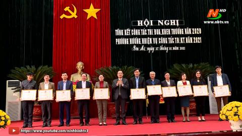 Yên Mô triển khai công tác thi đua, khen thưởng năm 2021